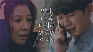 'Thế giới hôn nhân': Sau 'cảnh nóng', Sun Woo tự tử khiến khán giả quá xót xa