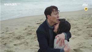 Thế giới hôn nhân tập 15: Buông bỏ quá khứ, Sun Woo đến với Yoon Ki?