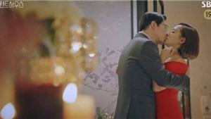 'Penthouse: Cuộc chiến thượng lưu': Yoon Hee phản bội 'chị đẹp', ngoại tình với Ju Dan Tae