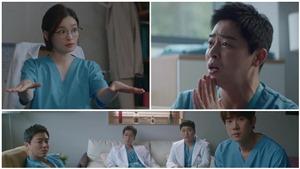 'Hospital Playlist 2': Song Hwa muốn bỏ việc, cặp đôi Jung Won - Gyeo Ul 'có biến'