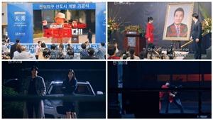 'Penthouse 3': Logan - Soo Ryeon báo thù, Dan Tae - Seo Jin tự giết hại nhau