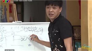 'Cuộc hẹn cuối tuần': Vân Dung 'tròn mắt' nghe Trung Ruồi giảng Văn suy luận như thám tử