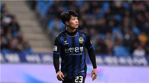 Incheon United 0-3 Ulsan: Vào sân hiệp 2, Công Phượng không cứu được Incheon United