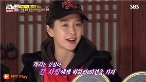 'Running man' tập 437: Song Ji Hyo thừa nhận hẹn hò với Jong Kook, đã quên hẳn 'bạn trai thứ Hai' Gary?