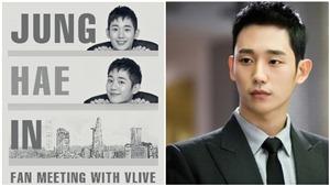 Jung Hae In đến Việt Nam: 3 bước để 'săn vé' miễn phí gặp 'nam thần'