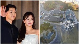 Những hình ảnh đầu tiên về nơi diễn ra 'đám cưới thế kỉ' của Song Joong Ki và Song Hye Kyo