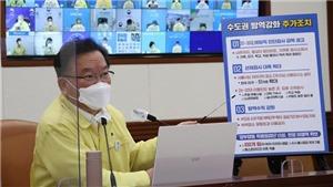 Hàn Quốc siết chặt các biện pháp giãn cách xã hội - Thủ tướng Anh tự cách ly do tiếp xúc ca mắc
