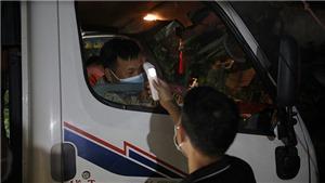 79 ca mắc Covid-19 trong nước tại Bắc Giang, Bắc Ninh và Thành phố Hồ Chí Minh