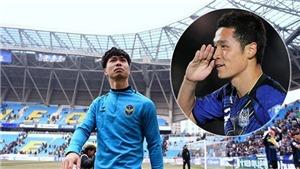 Cầu thủ Hàn Quốc: 'Công Phượng có kỹ năng vượt trội so với chúng tôi'