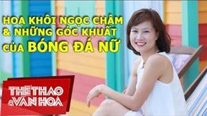 U19 Việt Nam chia sẻ với những mảnh đời  khó khăn