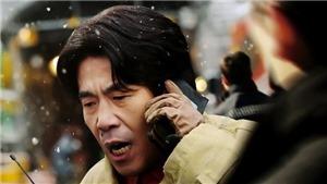 Thêm hai diễn viên nổi tiếng Hàn Quốc bị cáo buộc quấy rối, biến thái