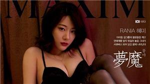 Nữ thần tượng Kpop khoe vòng 1 nóng bỏng 'chết người' trên Maxim