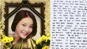 Nhân chứng vụ Jang Ja Yeon tố cảnh sát tắc trách, website Nhà Xanh ngừng hoạt động