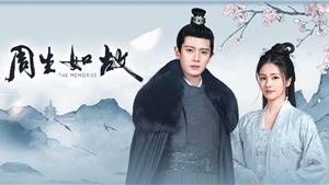 Phim 'Châu sinh như cố' của Nhậm Gia Luân - Bạch Lộc bị cắt còn 24 tập lên sóng tối nay
