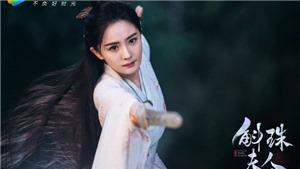 Bom tấn 'Hộc Châu phu nhân' sắp lên sóng: Bên tình, bên hiếu, Dương Mịch chọn bên nào?