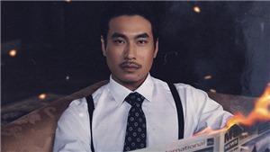 Only C mời Kiều Minh Tuấn và Tú Hảo đóng MV 'Có lẽ anh chưa từng'