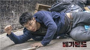Diễn xuất của Lee Seung Gi có giúp Vagabond thành phim bom tấn?