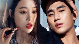 Cảnh khỏa thân của Sulli khi đóng cùng Kim Soo Huyn bất ngờ bị phát tán trên mạng