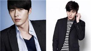 Ngắm nhan sắc sao Hàn như bị thời gian bỏ quên: 'Hoàng đế' Lee Min Ho hay 'soái ca' Hyun Bin đỉnh nhất?