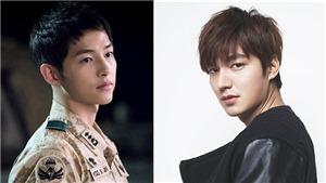 Loạt bí mật thú vị về nam thần K-biz: Lee Min Ho cao thủ game, Song Joong Ki từng... ăn trộm