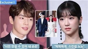 Kim Jung Hyun 'Hạ cánh nơi anh' bị 'điên nữ' Seo Ye Ji cấm tiếp xúc bạn diễn nữ: Quản lý nói gì?