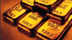 Giá vàng hôm nay 7/8: Cập nhật diễn biến mới trên thị trường