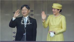 Anh, Mỹ, Trung Quốc lên kế hoạch cử đại diện tới tham dự lễ đăng quang của Nhật hoàng Naruhito