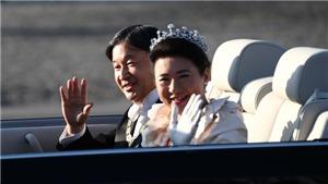 Nhật Bản hoãn lễ công bố người kế vị Nhật hoàng