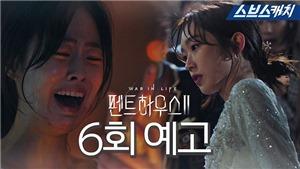 'Penthouse: Cuộc chiến thượng lưu2': Seo Jin hợp lực Yoon Cheol che giấu tội lỗi cho con gái