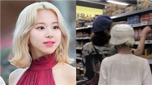 JYP lên tiếng về tin đồn hẹn hò của Chaeyoung Twice