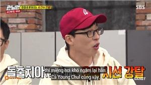 'Running man' tập 444: 'Cười bể bụng' với lý do Yoo Jae Suk không thể 'ngậm miệng' trong ảnh tốt nghiệp