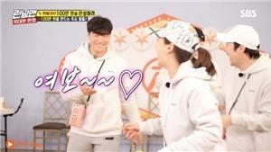 Running man tập 440: Fan náo loạn vì một tiếng 'vợ yêu' của Jong Kook dành cho Ji Hyo