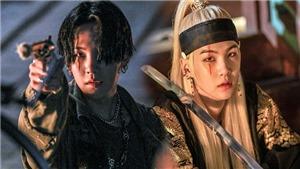 8 bí ẩn về lịch sử trong Daechwita của Suga BTS mà ARMY cóthể bỏ lỡ
